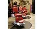 Купить Barber Shop кресла в Украине.