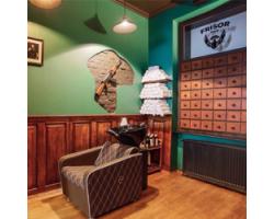Салон красоты Frisor Lemberg Barbershop