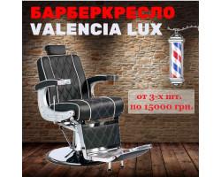 Кресло парикмахерское Barber Valencia Lux