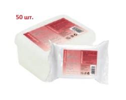 Салфетки для удаления краски (50 шт.)